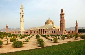 Oman quando è meglio andare?